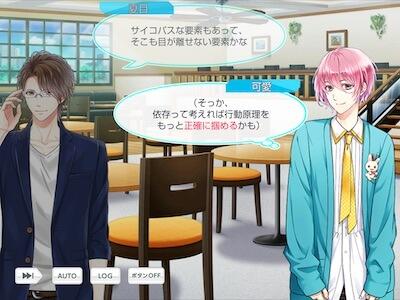 可愛ひかる スタマイ ミニトーク ログスト スタンドマイヒーローズ hicolor times