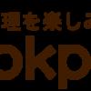黒い森のケーキ★フォレノワール レシピ・作り方 by まりも1016 【クックパッド】