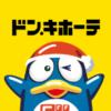 「ドン・キホーテ」×「刀剣乱舞-ONLINE-」collaboration!キャミソール2枚 全4種類!